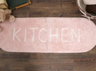 『韩国进口家居』R605 *KITCHEN*厨房装饰地垫*粉色,浴室垫,