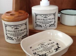 外贸出口 余单陶瓷 ZAKAA杂货 冰裂纹 复古做旧浴室,