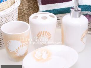 特色橙黄贝克图陶瓷卫浴五件洗漱套装件浴室用品组 厂销现货实拍,