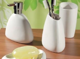 瑞士Spirella|ETNA婚庆浴室用套件陶瓷卫浴套装卫浴四件套包邮,