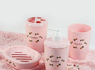 多样屋 TAYOHYA 花园玫瑰塑料卫浴四件套\粉,