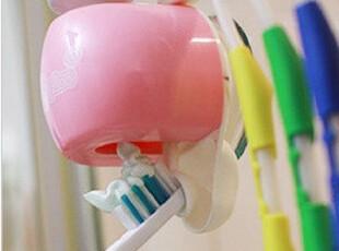 ★公主梦想★韩国家居*甜蜜粉红*最新款牙膏自动取用器M1588,