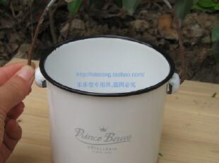『樂樂堂』出口法国 Prince Beuve ZAKKA杂货 搪瓷 10CM小拎桶,水,