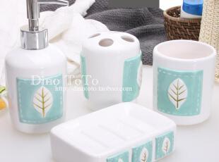 新品浅绿浮雕小叶陶瓷卫浴四件洗漱套装套件浴室用品组 现货实拍,