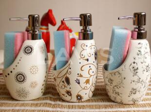 乐事风 时尚欧式陶瓷乳液瓶 洗手液瓶子 三色可选,