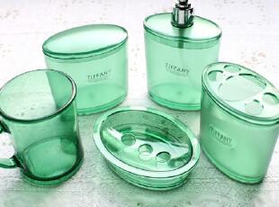 韩国TIFFANY水晶绿系列 浴室五件套 浴室套件用品 可单独购买,