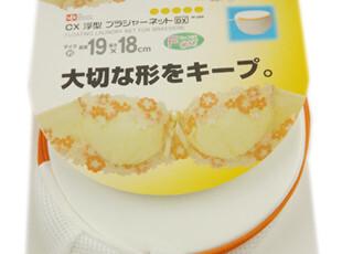 日本LEC 双网护层内衣洗衣袋 细网 文胸洗护袋洗衣网兜衣物护洗袋,