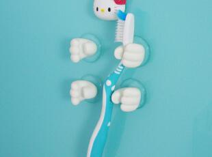 hello kitty牙刷架 浴室套装 卫浴用品 牙刷挂 卫浴套装 情侣套装,