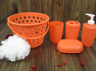 包邮出口品质 创意时尚家乐福超值卫浴套装 五件套 桔色,