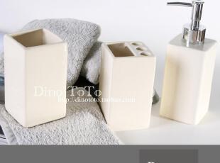 四方淡黄色陶瓷卫浴三件洗漱套装套件浴室用品组 厂销现货实拍,