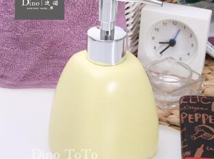 黄色好质量 外单陶瓷厨房卫浴用品具配件洗洁乳液香水瓶器 实拍,