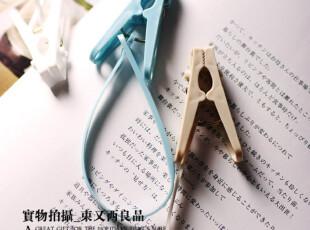 日本实用杂货介绍 超便利 晾衣杆毛巾杆用 长尾衣夹 小夹子 15入,