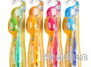 韩国笑脸牙刷 儿童牙刷 极细软毛牙刷 纳米护齿牙刷 附吸盘520388,