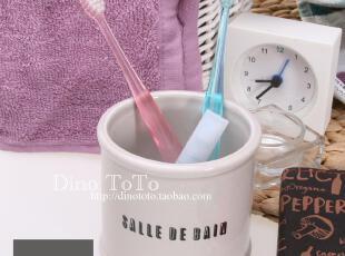 淡灰简单 外单陶瓷卫浴配件用品牙具牙刷座架牙膏杯杂物收纳 实拍,浴室储物,