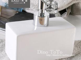 中号陶瓷厨房卫浴用品洗洁液瓶乳液瓶洗涤液瓶洗手液瓶 现货实拍,
