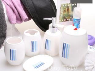 8省包邮 时尚蓝色浮雕陶瓷卫浴六件洗漱套装套件浴室用品组 实拍,
