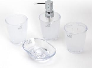 欧洲卫浴spirella透明白色多伦多浴室四件套 包邮,
