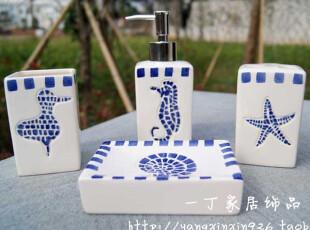 厨卫系列 地中海洗浴四件套创意浴室套装卫浴套件陶瓷皂盒洗浴瓶,