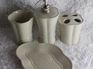外贸陶瓷卫浴4件套 个性浴室套装 浅柠檬黄古典暗花 简约欧式百搭,