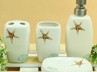 地中海风格陶瓷卫浴四件套 婚庆送礼 新房装饰,