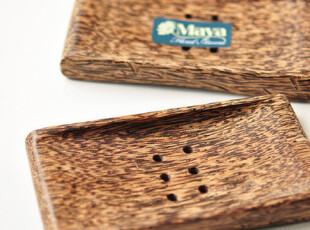 泰国 复古木质皂盒 皂盘,