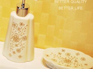 骨瓷手绘花 骨瓷卫浴室四件套装,