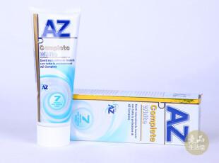 意大利进口正品 AZ 全效亮白牙膏美白牙膏 7大功效 75ML,
