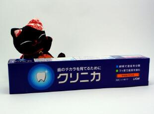 LION 狮王 美白去渍牙膏 强烈薄荷味130g 147893,