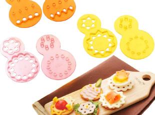 arnest镂花便当饼干模具6件套装 曲奇烘焙工具DIY蛋糕点心三明治,厨房工具,
