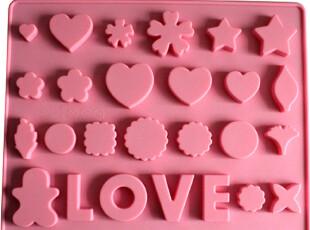 妮可硅胶模具B14 26格LOVE巧克力模具 冰格 糖果模具 手工皂模具,厨房工具,