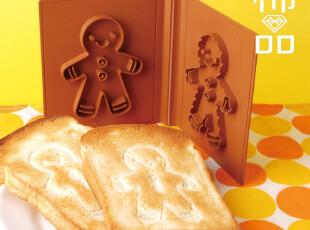 香港设计 创意厨房面包土司磨具 多姿生活姜饼人造型模具,厨房工具,
