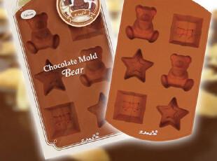 香港进口 DIY创意软硅胶冰格模具制冰盒 小熊巧克力棒冰制冰器,厨房工具,