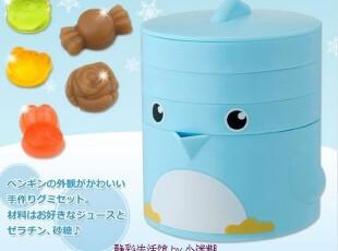 日本直送 超卡哇伊 果冻模具 巧克力DIY模具 迷你款,厨房工具,