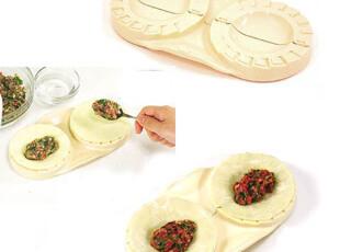 [木晖]料理大师快速饺子模料理饺子夹包饺子器厨房小工具100,厨房工具,
