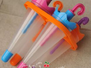 冰棍模具/雪糕模具/DIY自制冰棍/雨伞DIY棒冰模具/府红宇烘焙,厨房工具,