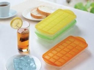 振兴创意冰格 24格冰格 16方块冰格 制冰格 冰块模 冰块模具 冰模,厨房工具,