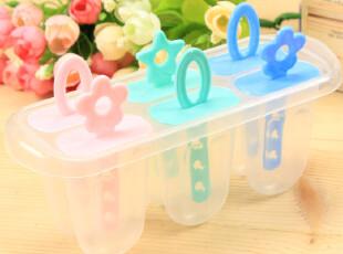 DIY冰棒模冰格棒冰雪糕模具冰模冰棒冰格冰块盒制冰盒带盖制冰格,厨房工具,