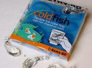 美国进口 GAMA-Go冰鱼造型制冰格|冰模cold fish,厨房工具,