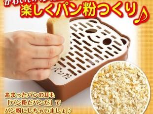 日本直送-熊猫AKEBONO 面包研磨器制作碎面包粉(土司) 棕色,厨房工具,