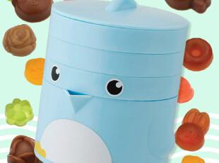 arnest迷你软糖模具 巧克力磨具糕西点心果冻慕斯布丁DIY工具,厨房工具,