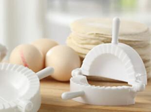 促销特价创意厨房小工具 DIY包饺子器 饺子模具 饺子模型 单个装,厨房工具,