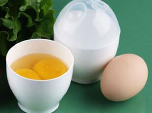 创意家居 微波炉蒸蛋杯 吃鸡蛋很方便 很营养,厨房工具,