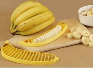 沪38包邮创意家居用品 新奇特 香蕉专用切割器 切片器 省时又省力,厨房工具,