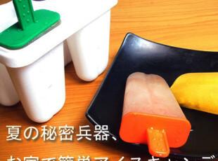 日本进口冰棒模 sanada制冰格  雪糕模具冰糕盒制作棒冰 制冰盒格,厨房工具,