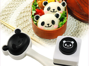 arnest熊猫饭团模具套装 创意可爱寿司材料工具海苔夹紫菜压花器,厨房工具,