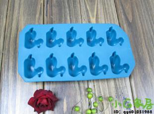 小星家居 创意时尚 超可爱 冰格 冰模 制冰盒 小鸭形状 蓝色,厨房工具,