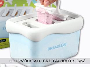 不插电快速雪糕机/冰棒机/雪糕模/冰棍模--暂时缺货,厨房工具,