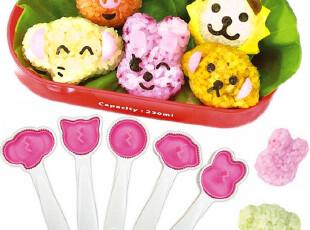 小号动物饭团模具粉色5件套装 arnest可爱便当盒厨房寿司DIY工具,厨房工具,