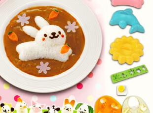 兔子海豚米饭模具4件套装+可爱小动物蛋蛋造型器 便当饭团DIY工具,厨房工具,