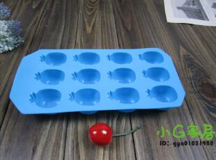 小星家居 创意时尚 超可爱 冰格 冰模 制冰盒 菠萝形状 蓝色,厨房工具,